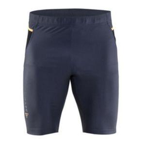 Kalhoty CRAFT Grit Short 1904794-2947 - šedá XL